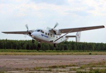 НАК им.Чкалова авиационный центр «Борки»