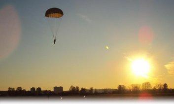 Прыжки c парашютом - аэродром – с парашютом прыгнуть